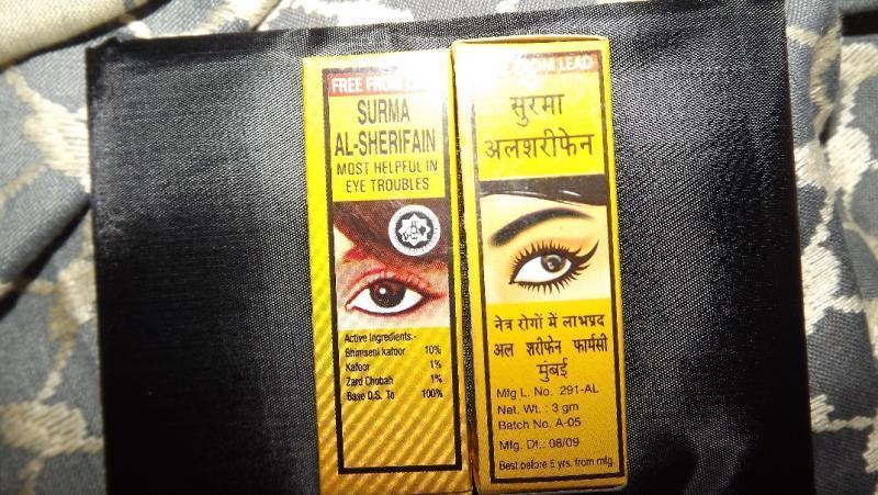 eye trouble