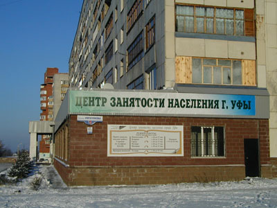 http://rb7.ru/system/images/image_links/21146/ufa2.jpg