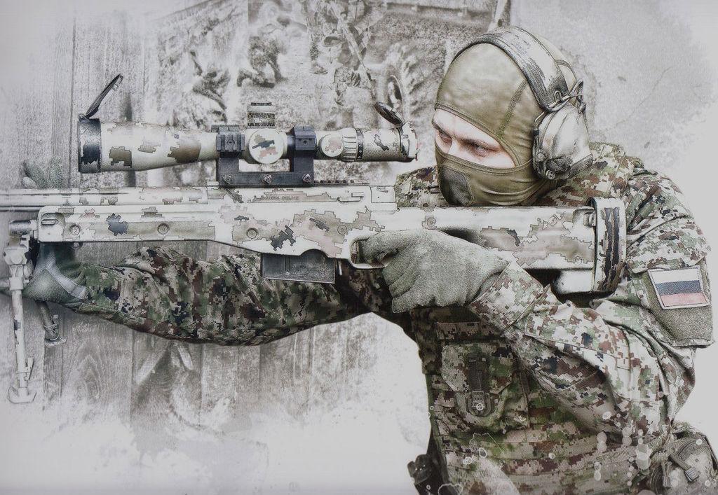 открытки снайпер узкое длинное, бокам