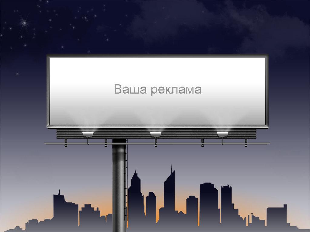 каждый сантиметр картинка баннер для рекламы еще убивает болезнетворные