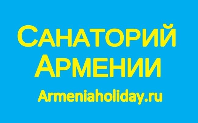 знакомства в армении на вконтакте