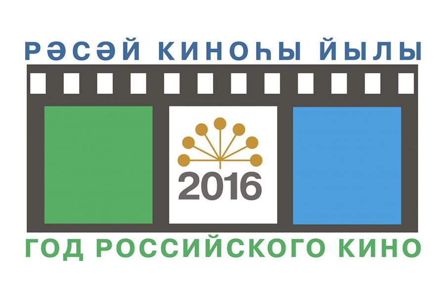 Крымские татары  Википедия