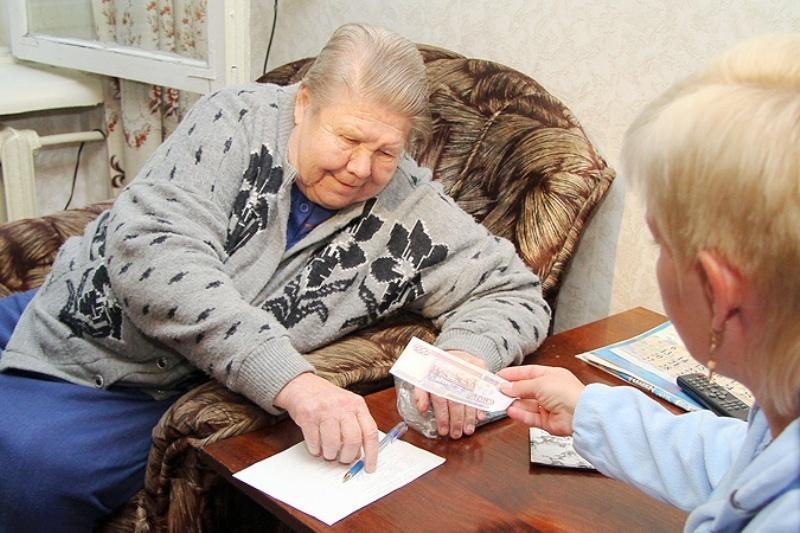 Пенсия для инвалидов 3 группы госслужащих украины