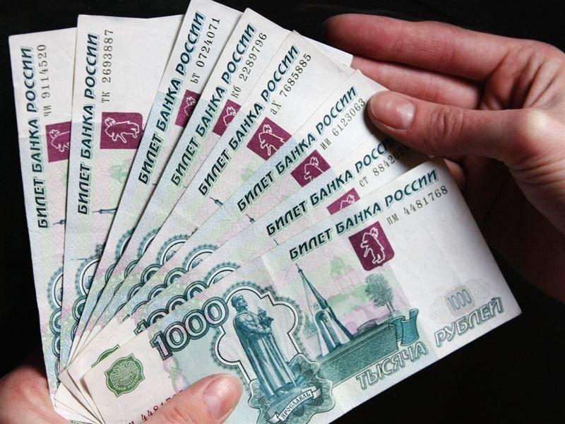Онлайн займы и срочные кредиты на КИВИ-кошелёк