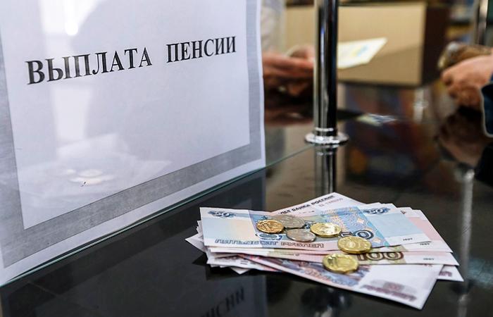 Документы для получения дополнительной пенсии