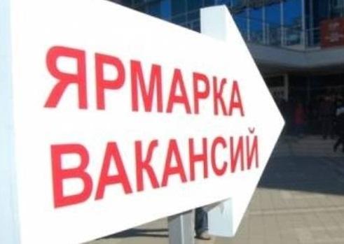 Отмена бесплатного проезда по москве подмосковным пенсионерам