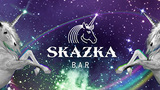 Small bar skazka