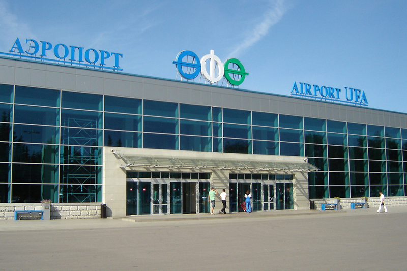 Page big aeroport ufa 1
