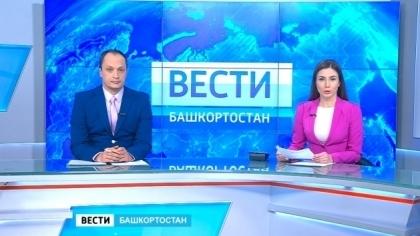 Новости санкт петербурга видео сегодня выпуск 19