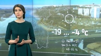 Погода в джексонвилл по месяцам