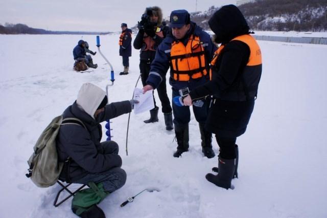 в контакте рыбалка в башкирии