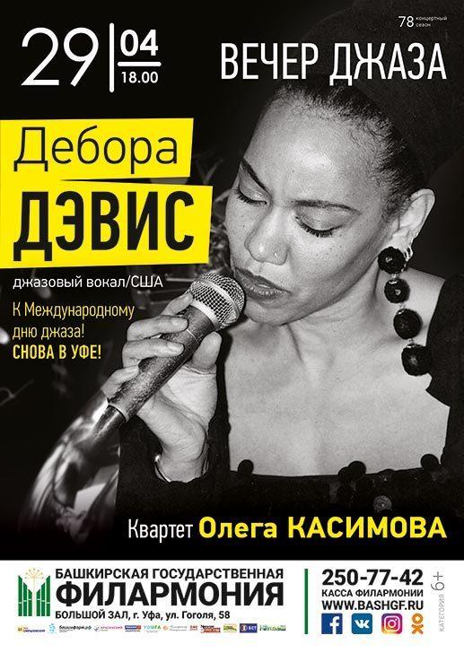 купить билет в театр русской драмы