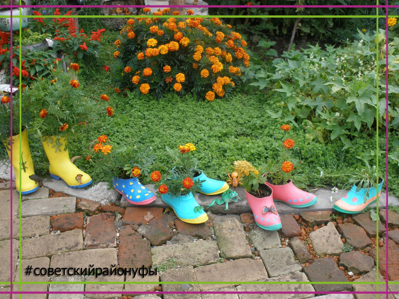 Идеи в огороде своими руками фото