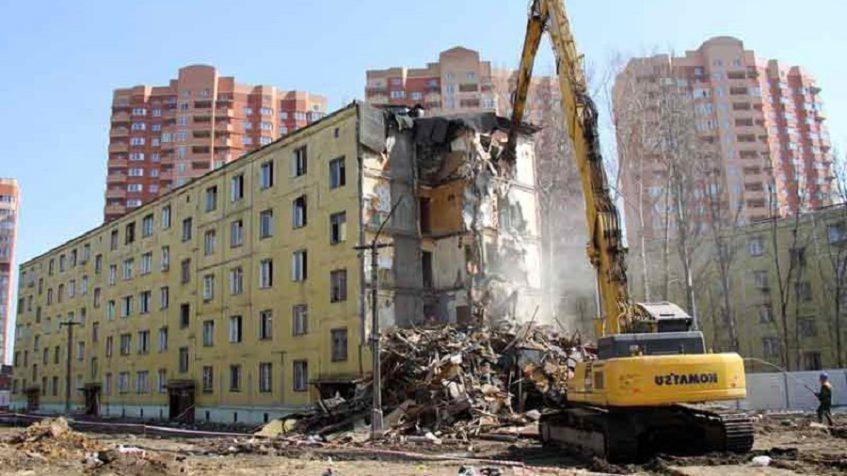 Снос ипотечных квартир