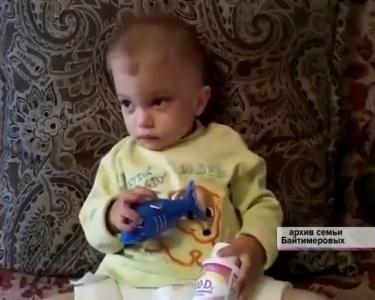 Двухлетнему Арсению из города Салават требуется помощь – Новости ...