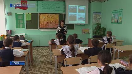 ВБашкирии создан фонд посохранению родного языка, исследование которого стало добровольным
