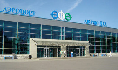 Page medium aeroport ufa 1 847x564