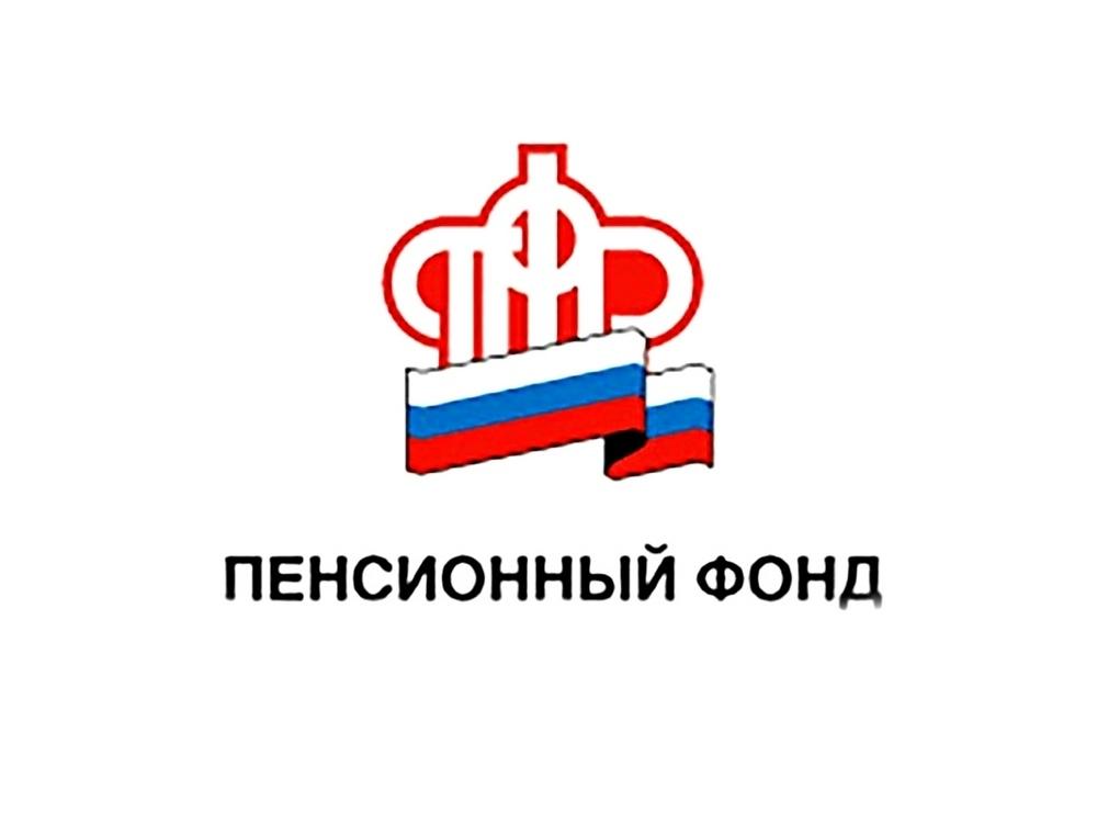 Пенсионный фонд РФ опредоставлении отечности СЗВ-СТАЖ