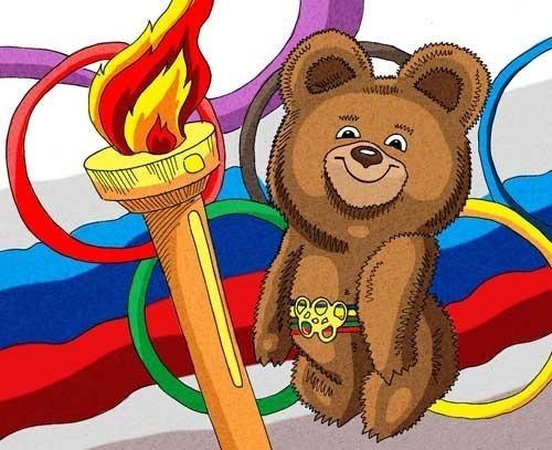 Рисованные картинки олимпиады