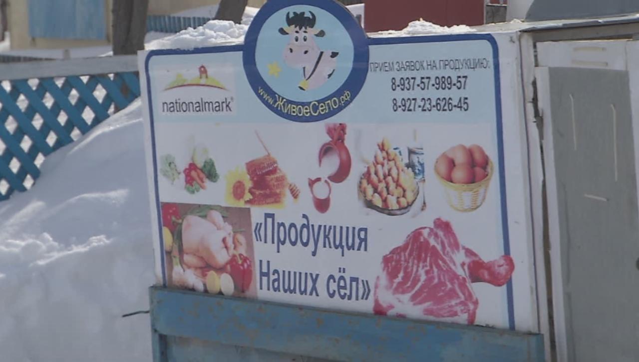 300 миллионов рублей выделят сельскохозяйственным кооператорам Башкортостана в этом …