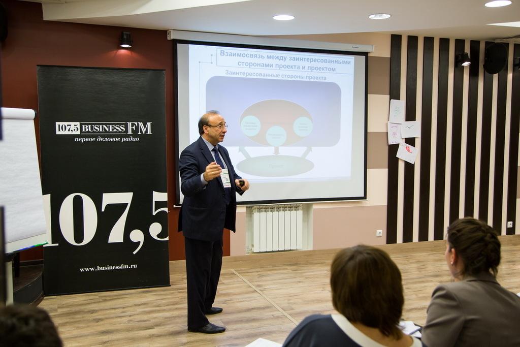 Первое деловое радио бизнес фм