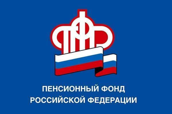 В РФ поднимут социальные пенсии