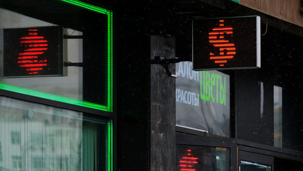 Евро подорожал до79,28 рубля, доллар— до64,06