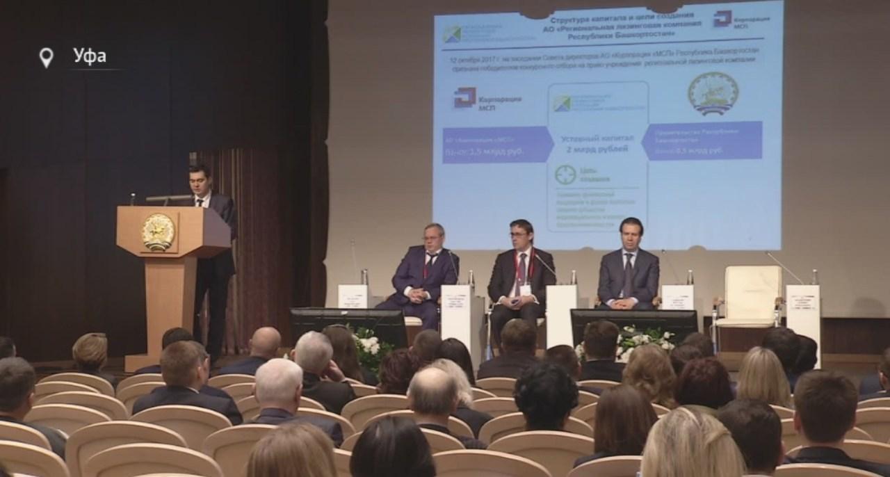 КМСП планирует увеличить практически на30 млрд руб. поддержку погарантийной системе
