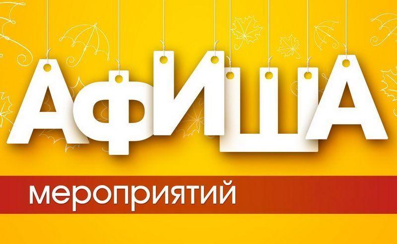 «Уфа» обыграла «СКА-Хабаровск», одержав первую победу в 5-ти последних матчах РФПЛ
