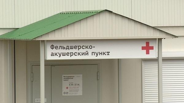 Под Уфой впоселке Чесноковка улучшится медицинское обеспечение