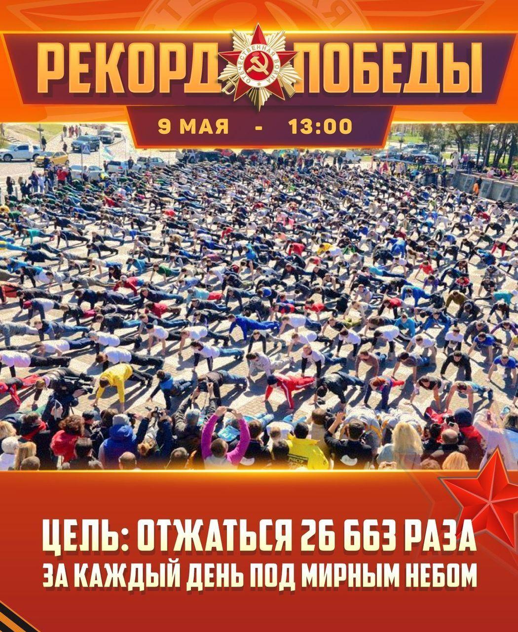 День Победы: какие мероприятия посетят новомосквичи 9мая