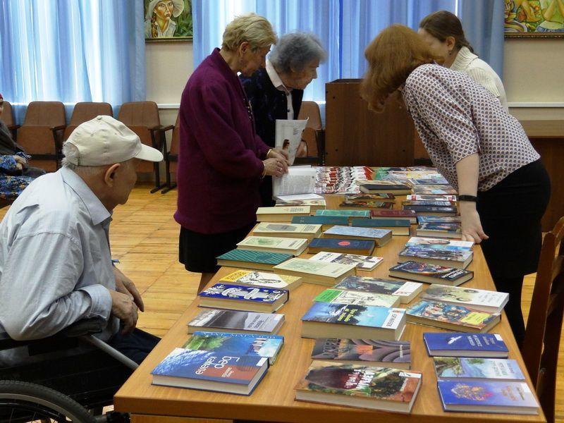 Дом престарелых библиот дом престарелых в ло