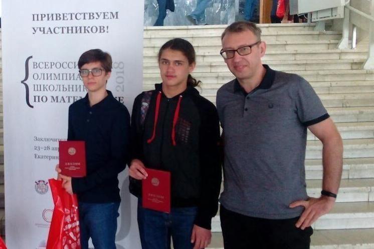 Сотня ребят изУдмуртии стали победителями ипризерами Всероссийской школьной олимпиады