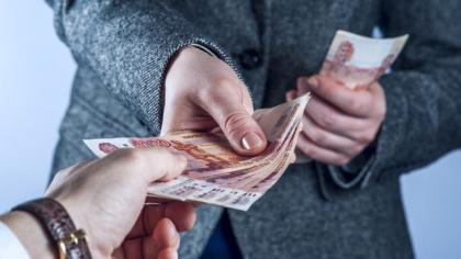 кредит под капитал