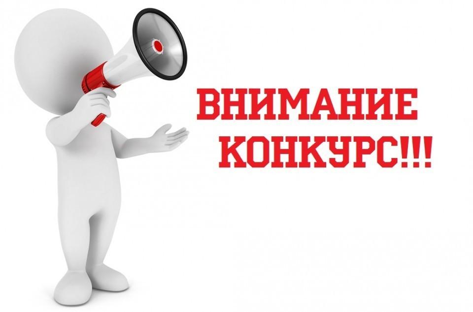 Уфимцев приглашают принять участие в конкурсе «Лучшие практики  популяризации здорового образа жизни на территории Российской Федерации» 3742082a2e2