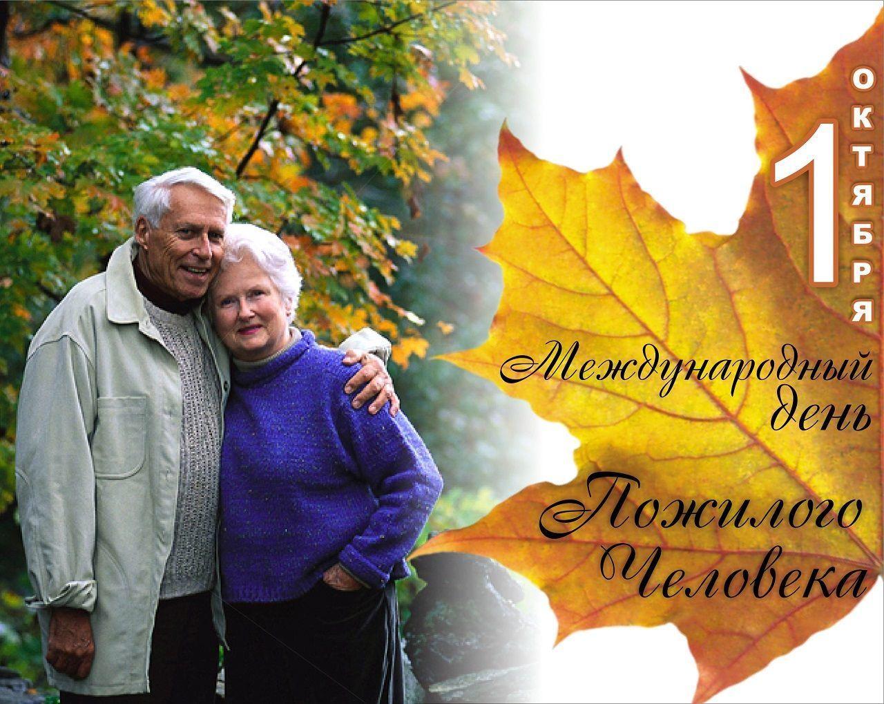 Дом престарелых в городе октябрьский башкирский район дом престарелых михайлов рязанской области