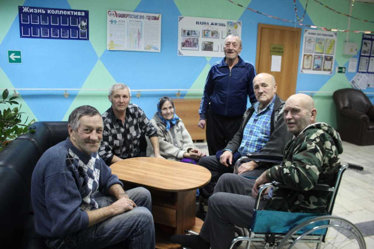 Дом престарелых г уфа уфа пансионат для престарелых