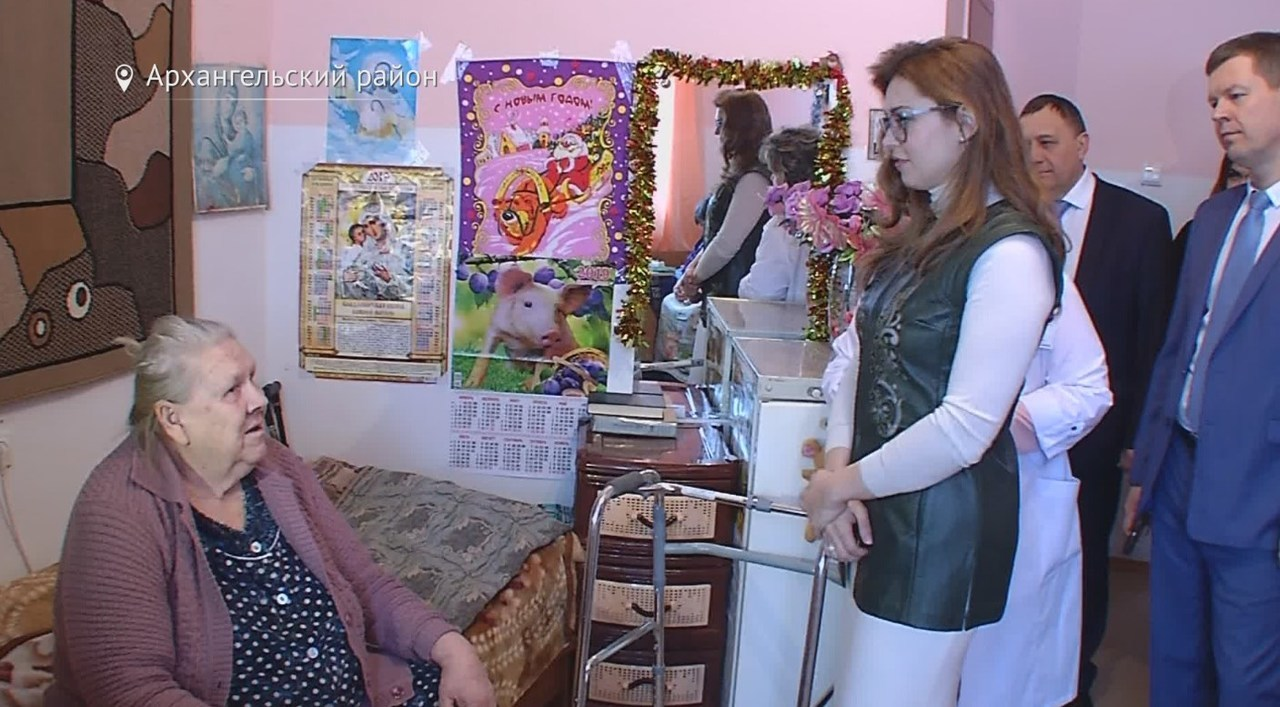 Дома интернаты для престарелых в уфе вакансии для дома престарелых