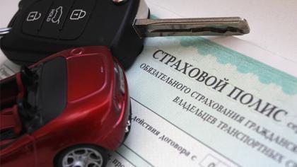 Кредит пенсионерам документы