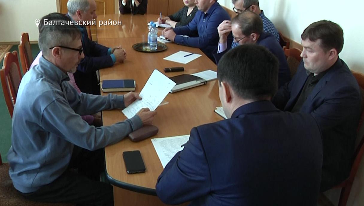 Бизнес идея в башкирии краткий анализ бизнес плана