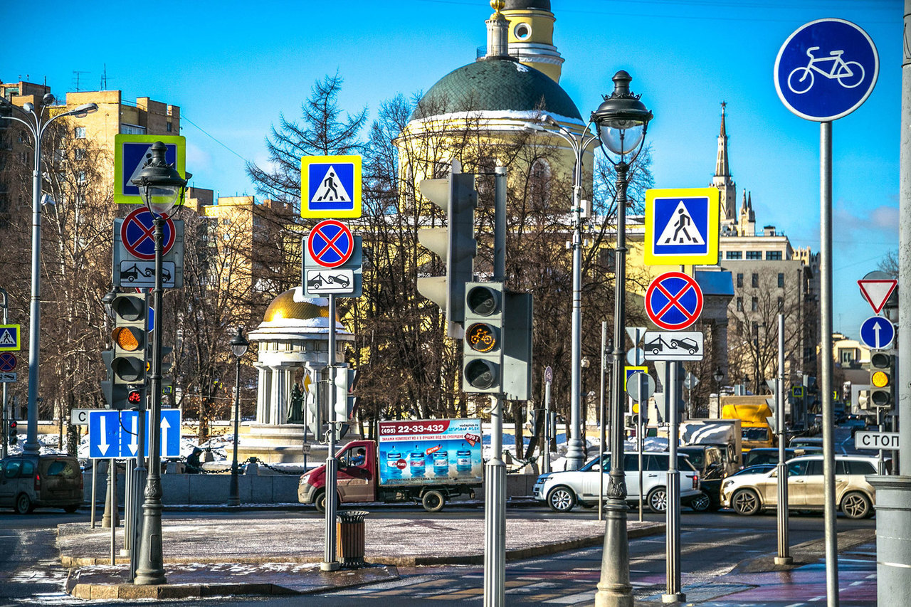 Фото дорожные знаки все на одном картинке