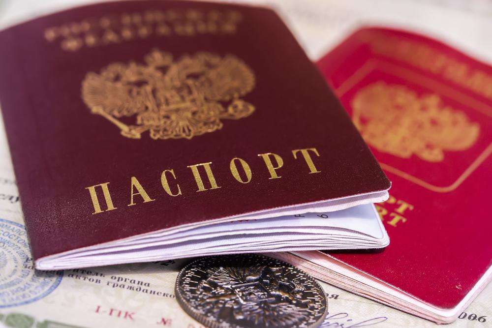 Банки уфы кредит по паспорту